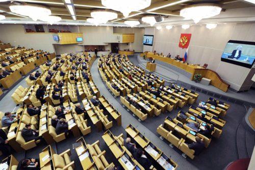 Госдума приняла законы, направленные на гуманизацию уголовно-исполнительного законодательства