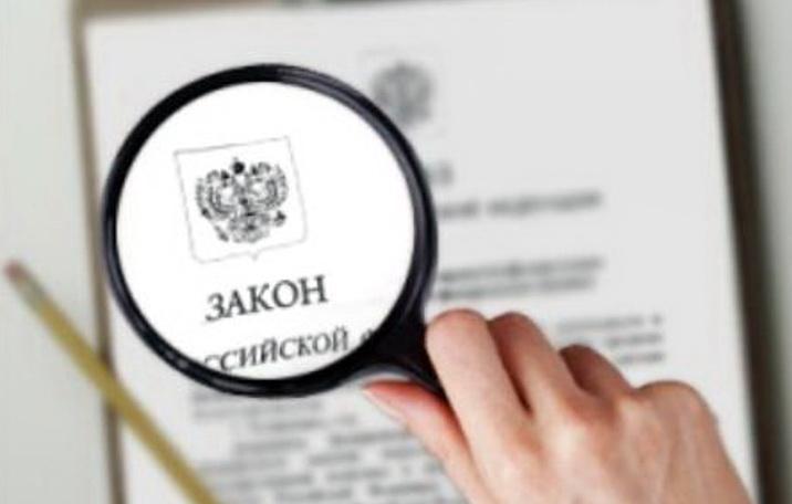 Незаконное вознаграждение от юрлица: что попадет под арест по проекту Путина