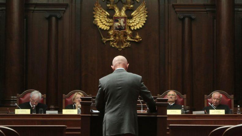 Конституционный суд признал законным двойное обложение акцизами одного и того же товара