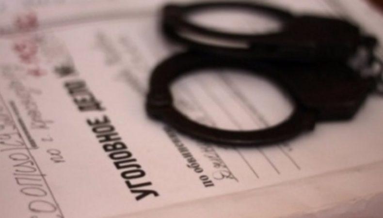 В Госдуму внесли проект о сроке отмены прекращения уголовного преследования