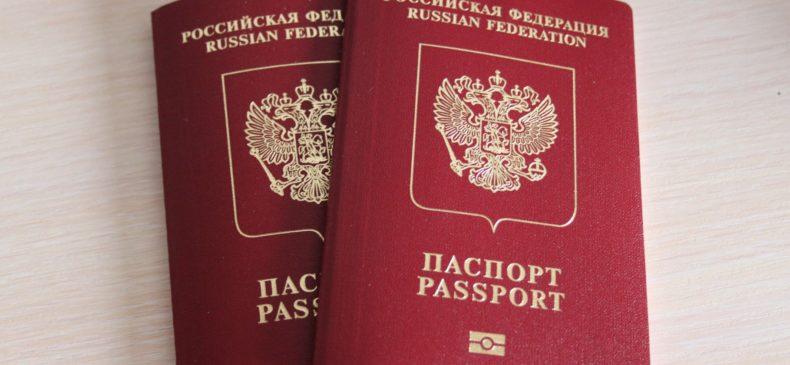 Депутаты Госдумы поддержали законопроект о повышении госпошлины за выдачу документов нового поколения