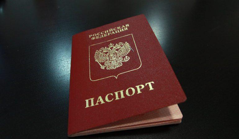 Какие страницы паспорта надо копировать для регистрации ИП