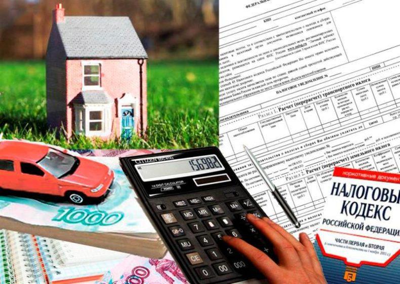 Проверьте ваши льготы по имущественным налогам