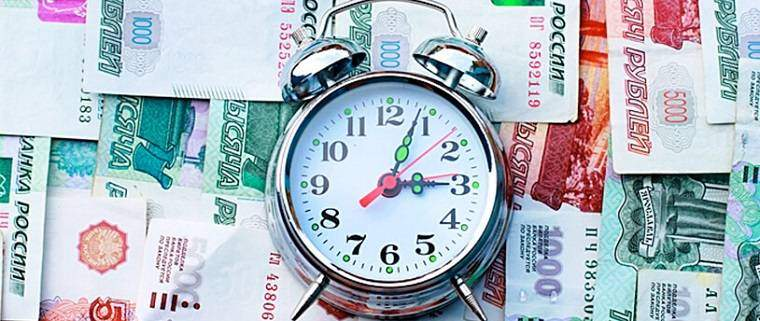 Если погасил кредит досрочно можно ли вернуть страховку?